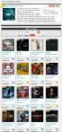 top mixtapes 2012